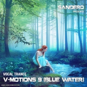 Sandero_-_V-Motions-9_(Blue_Water)