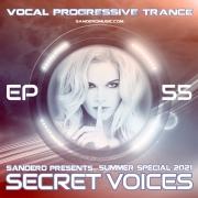 Sandero-Secret-Voices-55